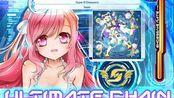 【奈克斯/SDVX IV】手元Hyper☆Chipspace(EXH)(镜像) 1-0 9997k