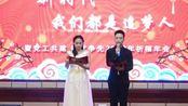 漳州市慈新药业暨党工共建,评优争先2019祈福年会
