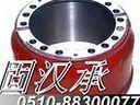 21317RHK+H317轴承21317RHK+H317轴承21317RHK+H317轴承 http://www.ina-skf.com/ 尺