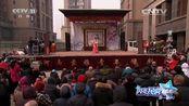 【豫剧】《红娘》表演:河南省素雅青年豫剧团