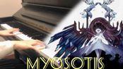 【生日作/钢琴】Myosotis(勿忘我),电音的部分就是要乱嗨!!