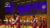 [西藏新闻联播]自治区庆祝中华人民共和国成立70周年主题文艺晚会连续进行演出