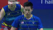 吴蔚昇 陈蔚强 2019羽毛球泰国大师赛 男双半决赛 最佳回合