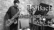 【萨克斯】Johann Sebastian Bach - Matthus-Passion BWV 244 Mvt. 63
