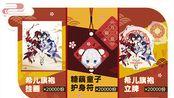 春节活动福利又又又加了!春节福利全汇总+日期公布,这次春节活动太香了!