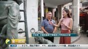 [第一时间]广西梧州:逛绿城水都 看百年商埠
