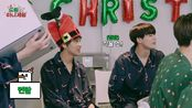 NCT DREAM - Merry Christmas - NCT DREAM mini game ROUND 1、2(无字)