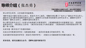 2021年北京电影学院表演学院电影表演创作考研报考条件讲解