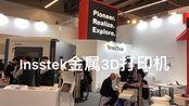 韩国Insstek金属3D打印机,送粉激光技术,工业、医疗应用