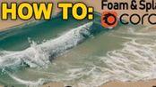 用更快速的方式渲染phoenix fd凤凰的海洋,搭配tyflow