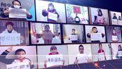 微视频:《等你回家》 谨以此片致敬黄山市全体医护人员!