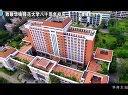 视频: 致敬华南师范大学(大黄蜂航拍—八十周年校庆)