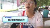 朋友圈10秒视频-【深度调查】甲状腺结节是什么你知道吗?