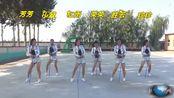 唐山市心雨广场舞【我是男人】拐棍舞 编舞:凤凰香香