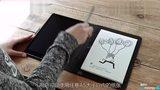【触动力】 电子版夏目友人帐,撕不完小册子Bamboo Spark