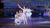 芭蕾舞《小步舞曲》防城港市文化志愿者惠民演出