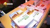 [陕西新闻联播]陕西省暨西安市首个国家宪法日大型宣传活动举行