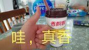 [定格动画]香飘飘奶茶,如何泡制?(为什么我的不行(●°u°●)」)