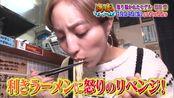 【公式】「沸騰ワード10」1月24日(金)よる7時56分 ~取り憑かれた芸能人&3秒美人SP