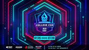 【回放】2019英雄联盟全球高校冠军杯小组赛 奥克兰大学 vs 喀山国立能源大学