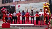 北京首家文创产业园区24小时书店阅青山书店隆重开业