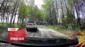 【河南】驻马店一男子无证驾驶与两辆电动车碰撞事后逃逸致一死一伤