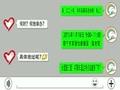 广西南宁社工小朱:志愿者(义工)最新创意预告片