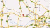 湖北孝感市应城市发生4.9级地震 震源深度10千米