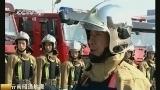 [第一时间]云南昭通地震 四川泸州:首批28人专业医疗队赶赴灾区