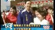 频频被点名参选直管市长朱立伦保持低调_标清http://dwz.cn/2esxUP—在线播放—优酷网,视频高清在线观看