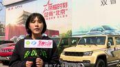 疫情期间,北京越野门店为大家带来哪些便利购车渠道