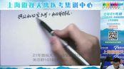 2021傲视天鹰生理学血液01(3.6下午)
