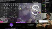 -GN | osu! liveplay - Daisuke Achiwa - BASARA +HDDTFL FC, 518pp #1