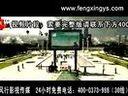 24衢州建筑动画影视动画三维特效制作房地产漫游楼盘3D电子沙盘模型仿真立体虚拟仿真广