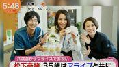 【自录渣画质】20.02.11 闹钟新闻 — alive剧组为nao庆生