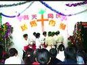 VTS_01_9_2010年南宁市良庆区基督教圣诞晚会