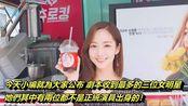 韩国20代女明星剧本收到最多的三位!有2位居然是歌手出身