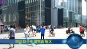 四川省最适合居住的两个城市:不是达州、广元,也不是德阳、绵阳