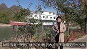 姜宏老师生命科学研究实践根据地 之(六)2019年10月26日
