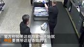 8名中国公民携带17.7万支香烟入境被澳洲海关逮捕,预计逃税76万