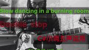[心要酥掉的一首歌] John Mayer-Slow Dancing In A Burning Room Covered by Johnhed Li