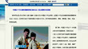 大学应用文写作09-自考视频-上海交大-要密码请到www.Daboshi.com