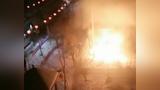 突发!吉林省四平市公主岭一小区超市内起火