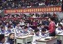 广东省第七届小学数学优质课【广州市】《用字母表示数》
