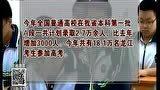 黑龙江高考成绩已于6月24日发布 注意填报志愿