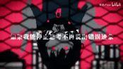 【言和翻唱】墨菲定律(+vsqx)