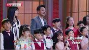 音乐大师课:老师校长现场颁发毕业证,小朋友们集体合唱众人落泪