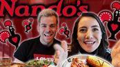 英国youtuber吃英国网红快餐Nando's日常 Joel & Lia Grackle Beauty Spectrum英音