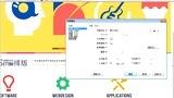 5.5 使用Div布局设计公司网页.Dreamweaver CC网页设计网站制作CSS+DIV