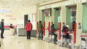 视障人士因办理信用卡接连遭拒,最终将银行告上法庭